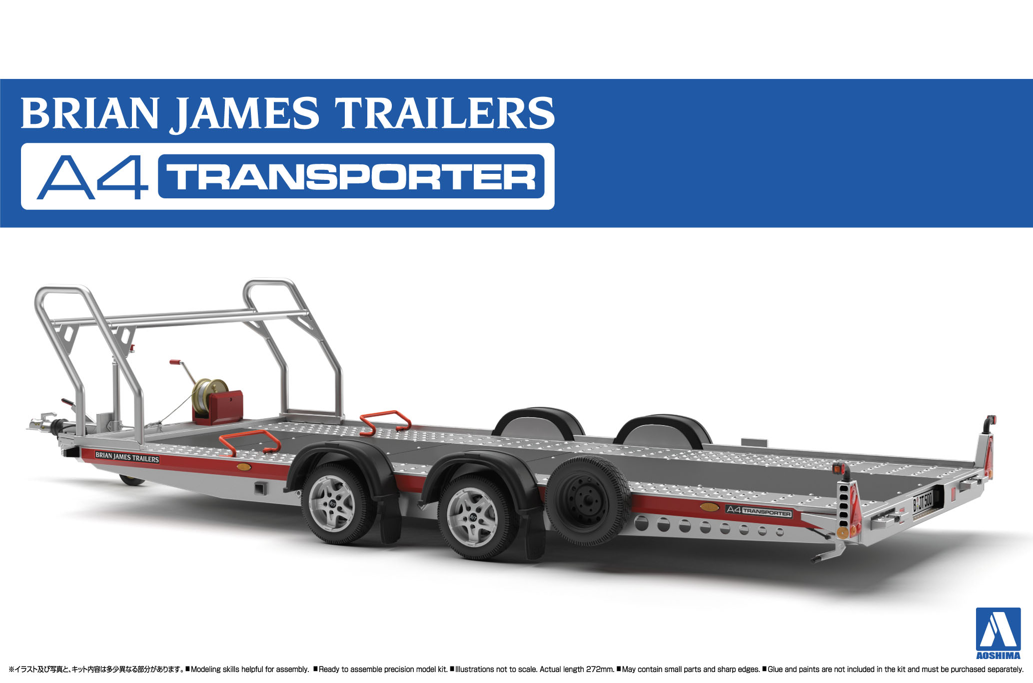 Aoshima 1/24 Brian James A4 Auto Transporter Trailer