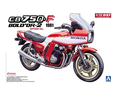 Aoshima 1/12 Honda CB750F BOLD'OR-2 OPTION Ver.