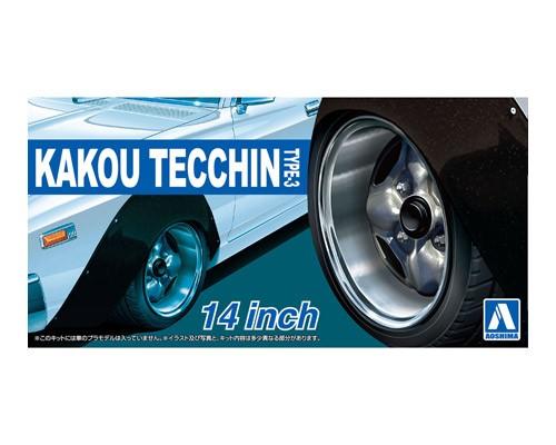 Aoshima 1/24 KAKOU TECCHIN Type-3 14inch