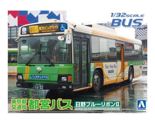 Aoshima 1/32 Tokyo Metropolitan Bus (Hino Blue Ribbon II)