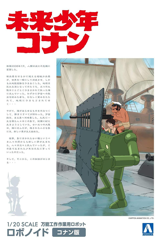 Aoshima 1/20 FUTURE BOY CONAN 1/20 ROBONOID CONAN VER.