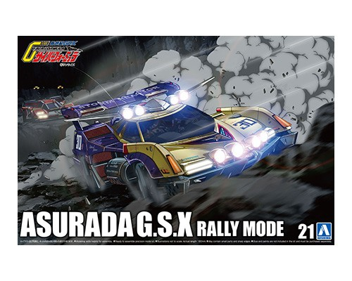 Aoshima 1/24 Asurada G.S.X Rally Mode Race Car