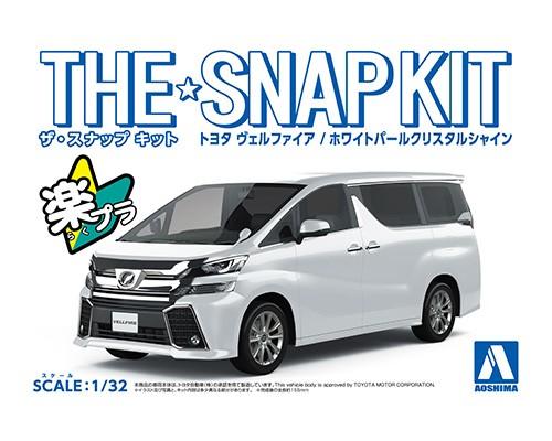 Aoshima 1/32 Toyota VELLFIRE(WHITE PEARL CRYSTAL SHINE)