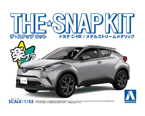 Aoshima 1/32 Toyota C-HR(Metal Stream Metallic)