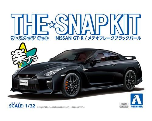 Aoshima 1/32 Nissan GT-R(Meteor Flake Black Pearl)
