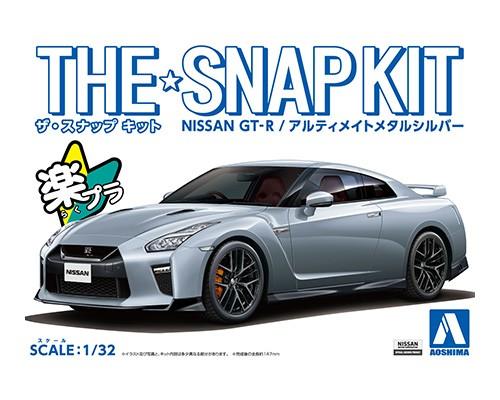 Aoshima 1/32 Nissan GT-R(Ultimate Metal Silver)