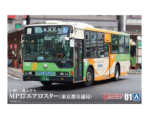 Aoshima 1/80 Mitsubishi Fuso Aero Star MP37 (Tokyo Metropolitan Bureau of Transportation)
