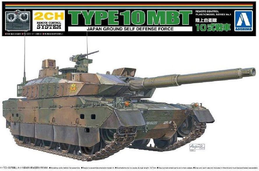 Aoshima 1/48 JGSDF Type 10 MBT Tank