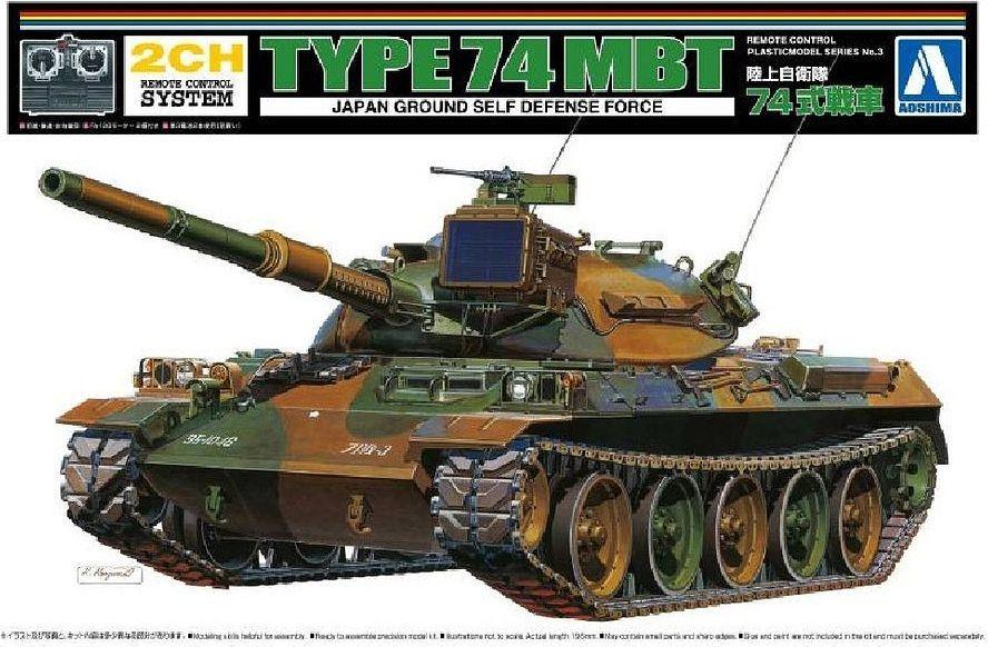 Aoshima 1/48 JGSDF Type 74 Tank