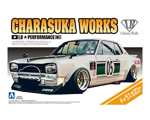Aoshima 1/24 LB Performance Charasuka Works