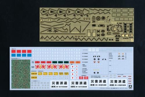 Aoshima 1/72 Detail up parts for various JGSDF kits