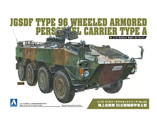 Aoshima 1/72 JGSDF Type 96 Wheeled Armored Personnel Carrier A
