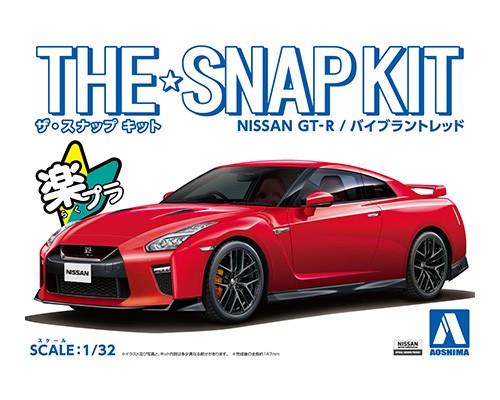 Aoshima 1/32 Nissan GT-R(Vibrant Red)