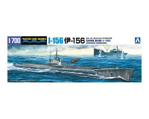 Aoshima 1/700 IJN Submarine I-156