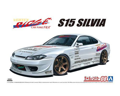 Aoshima 1/24 Vertex S15 SILVIA '99 (Nissan)