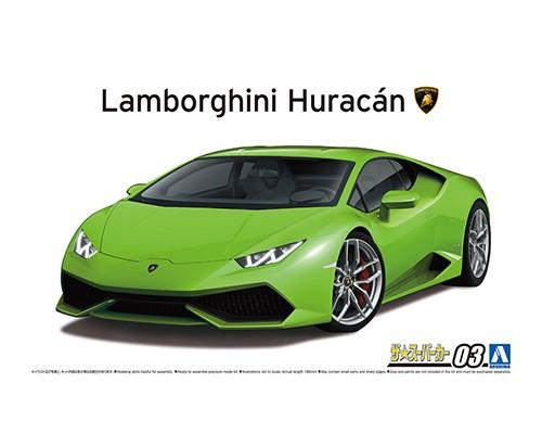 Aoshima 1/24 '14 Lamborghini Huracan