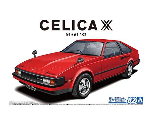 Aoshima 1/24 Toyota MA61 Celica XX 2800GT '82