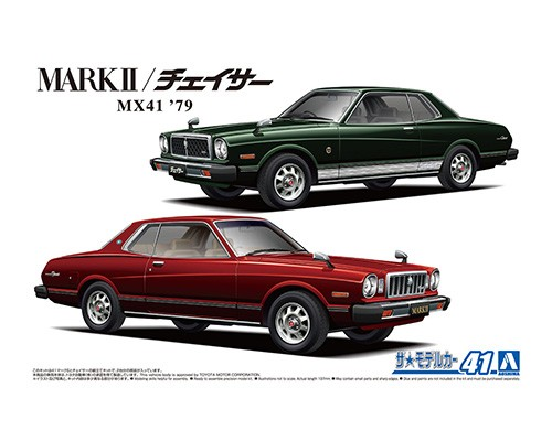 Aoshima 1/24 TOYOTA MX41 MARK2/CHASER '79