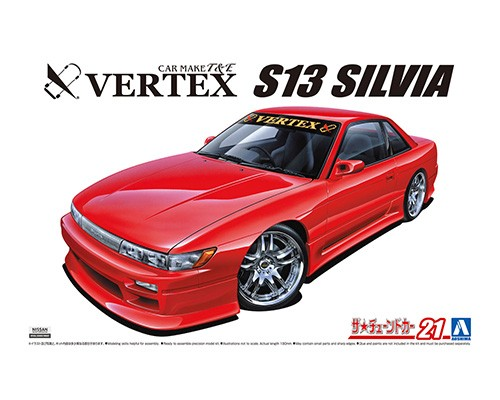 Aoshima 1/24 Vertex PS13 SILVIA '91(Nissan)