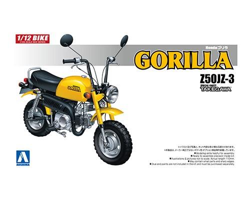 Aoshima 1/12 Honda Gorilla Custom Takegawa Ver.2