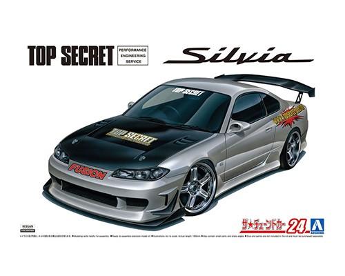 Aoshima 1/24 TOPSECRET S15 SILVIA '99 (Nissan)