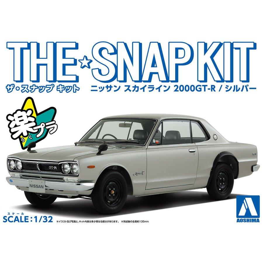 Aoshima 1/32 Nissan Skyline 2000 GT-R(SILVER)