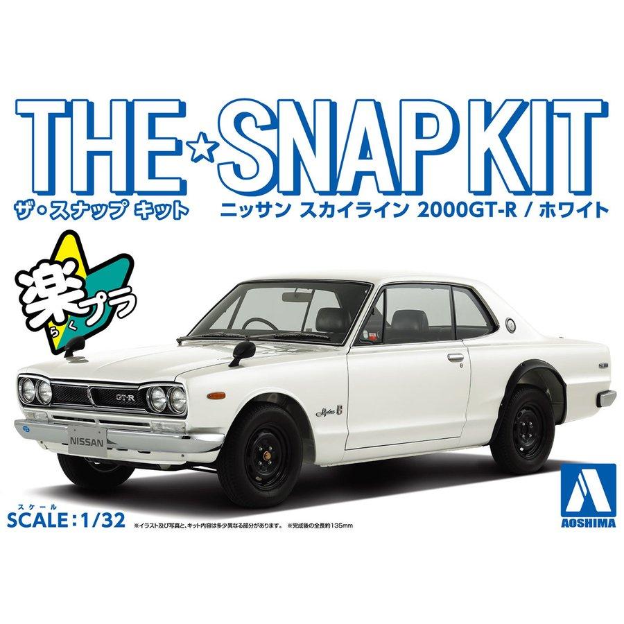 Aoshima 1/32 Nissan Skyline 2000GT-R(WHITE)