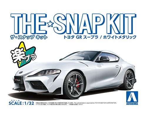 Aoshima 1/32 Toyota GR Supra (White Metallic)