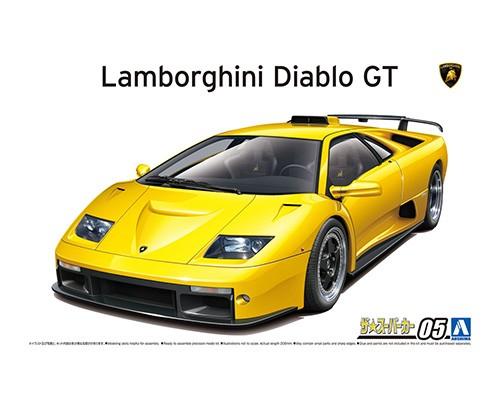 Aoshima 1/24 Lamborghini Diablo GT '99