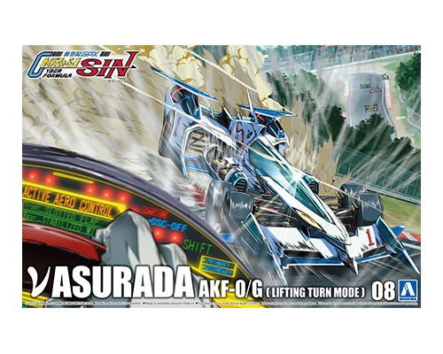Aoshima 1/24 Cyber Formula ?ew Asurada AKF-0/G (Lifting Turn Mode)