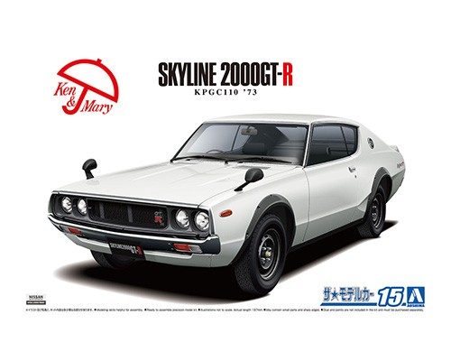 Aoshima 1/24 Nissan KPGC110 Skyline HT2000GT-R 73