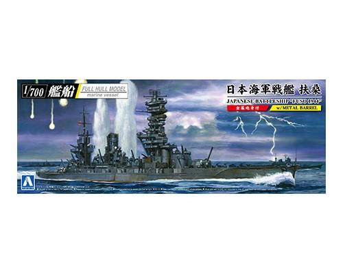 Aoshima 1/700 Japanese Battleship FUSO 1944