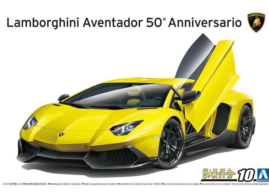 Aoshima 1/24 13 Lamborghini Aventador 50th ANNIVERSARIO