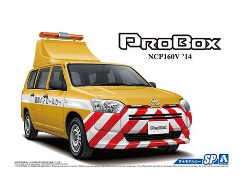 Aoshima 1/24 Toyota NCP160V Probox '14 Patrol Car