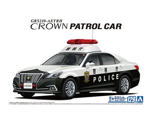 Aoshima 1/24 Toyota GRS210 Crown Patrol Car for Patrol '16