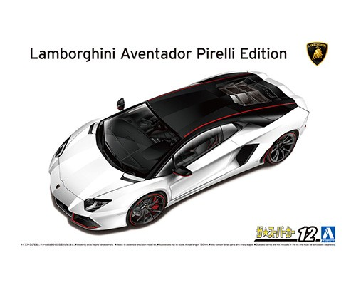 Aoshima 1/24 Lamborghini Aventador '15 Pirelli Edition