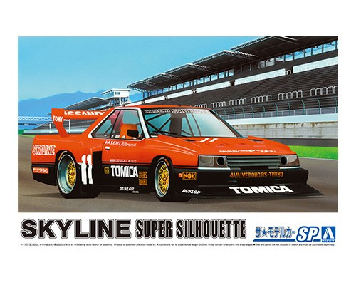 Aoshima 1/24 Nissan KDR30 Skyline Super Silhouette '82 Super Detail Photo Etched Metal Parts