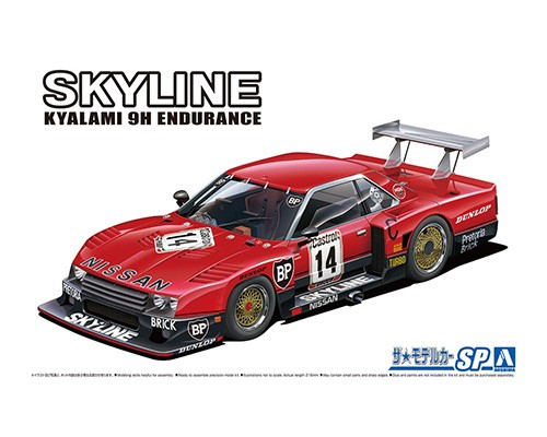 Aoshima 1/24 Nissan R30 Skyline Turbo Gr.5 Kyalami-9H-Endurance '82 Super Detail Photo Etched Metal Parts