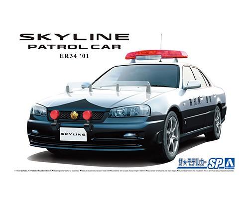 Aoshima 1/24 Nissan ER34 Skyline Patrol Car '01