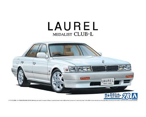 Aoshima 1/24 Nissan HC33 Laurel Medalist Club L '91