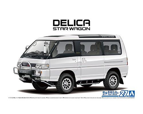 Aoshima 1/24 Mitsubishi P35W Delica Star Wagon '91