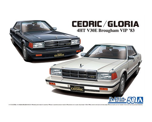 Aoshima 1/24 Nissan Y30 Cedric/Gloria 4HT V30E Brougham VIP '83