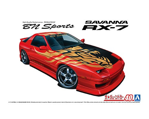 Aoshima 1/24 BN Sports Mazda FC3S RX-7 '89