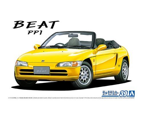 Aoshima 1/24 Honda PP1 Beat '91