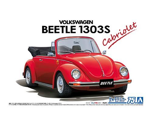 Aoshima 1/24 Volkswagen 15Adk Beetle 1303S Cabriolet '75