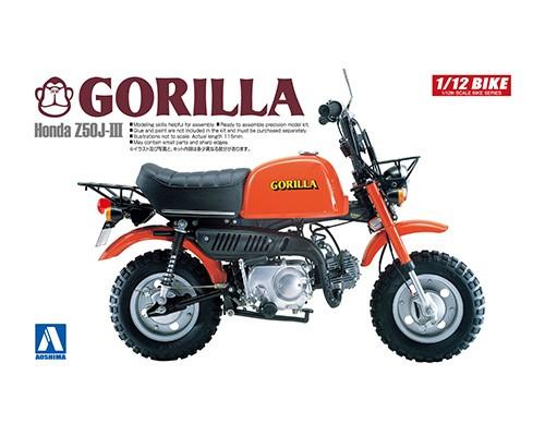 Aoshima 1/12 Honda Gorilla