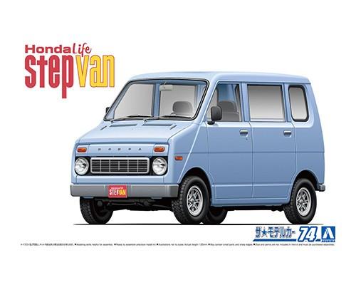 Aoshima 1/20 Honda VA Life Step Van '74