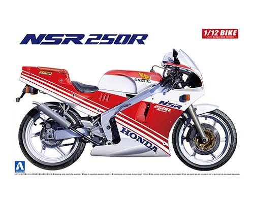 Aoshima 1/12 Honda '88 NSR250R