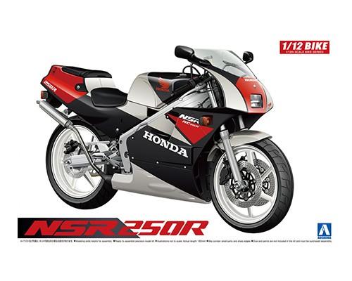 Aoshima 1/12 Honda NSR250R '89 Motorbike