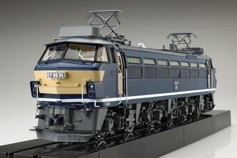 Aoshima 1/45 Electric Locomotive EF66 JRF